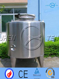 Dispensing Pressure Vessel